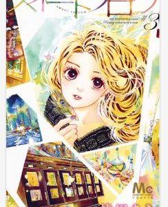 漫画「スイートソロウ」3巻を1冊まるごと無料で読みたい!感想や評判もチェック!