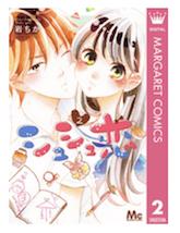 シュシュ恋の2巻を今すぐ無料で読むには!気になる評判や感想も知りたい!