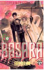 BASARAの27巻を試し読みでは物足りない!無料で最後まで読みたいなら!