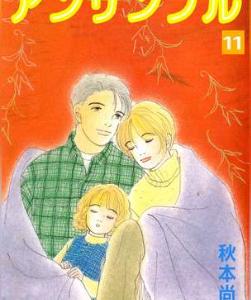 アンサンブルの11巻(コミック)を漫画村以外で無料1冊ダウンロードする方法はこれ!