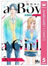 a Boy. a Girl.の5巻(漫画)をZIP以外で今すぐ無料ダウンロードして1冊読む方法!