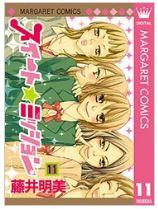 スイート☆ミッションの11巻(漫画)をZIP以外で今すぐ無料ダウンロードして1冊読む方法!