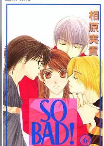 SO BAD!の6巻を漫画村以外でフルダウンロードして無料試し読みをするには?